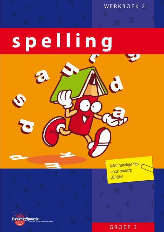 Spelling werkboek 2 – Groep 3